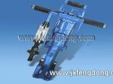 Y20LY型气腿式凿岩机