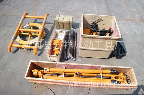 风动凿岩机功率_YGZ90型导轨独立回转凿岩机维修-香河县吉祥风动工具厂